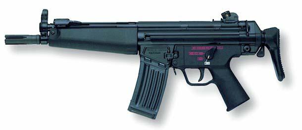 HK53 photo courtesy of wikia.com