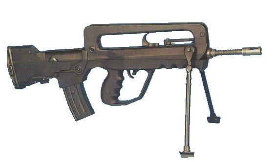 Famas Piyade Tüfeği Hakkında Bilgi