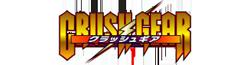 Crush Gear Wiki