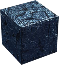New cube.png