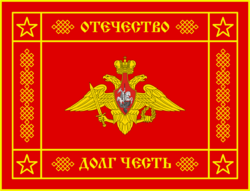 Russian army flag.png