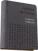 Japanese Literature.png
