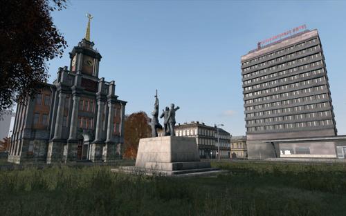 Chernogorsk Centrum