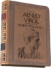 The Aeneid.png
