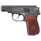 Weapon Makarov PM.png