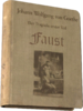 Faust - Der Tragödie erster Teil.png
