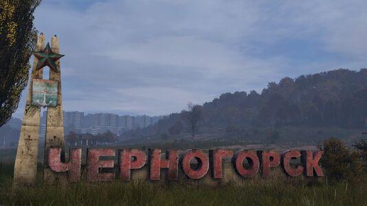 Chernogorsk 6g.jpg