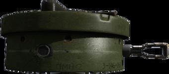 Leaked LandMine2.png