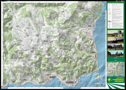Скачать Карту Для Мода Dayz Для Minecraft - фото 11