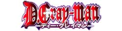 D.Gray-Man-Wiki