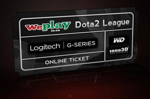 WePlay Dota 2
