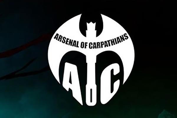 Arsenal of Carpathians