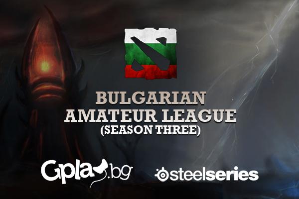 Bulgarian Amateur League Season 3