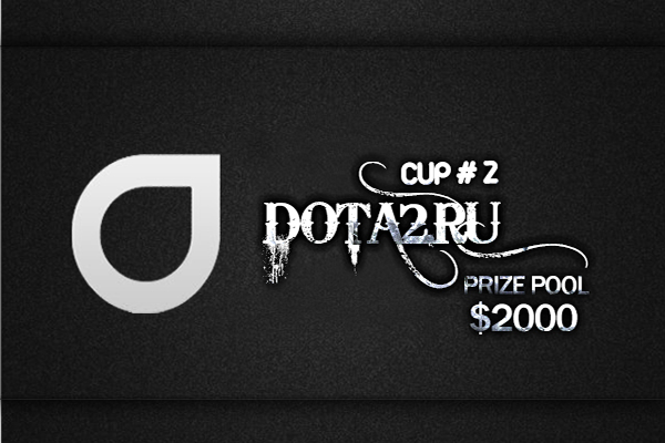 Dota2.ru Cup 2 Ticket