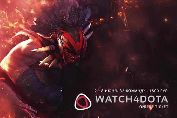Watch 4 Dota Tournament