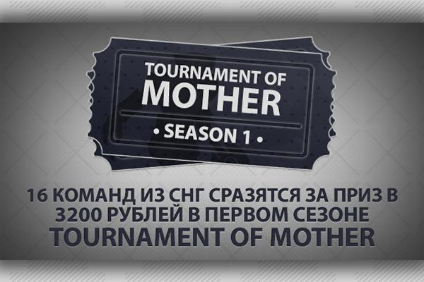 Tournament of Mother Season 1