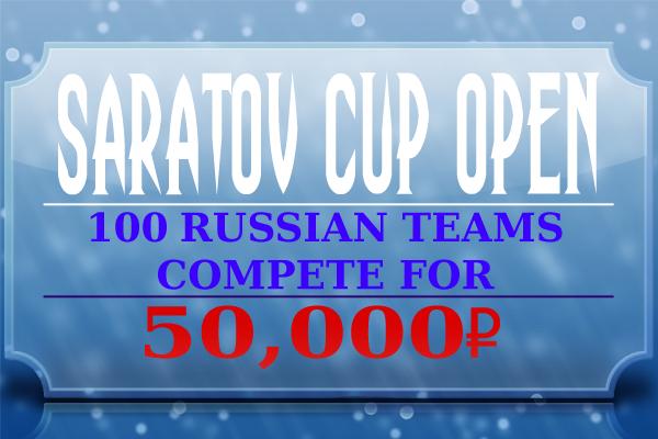 Saratov Cup Open Finals
