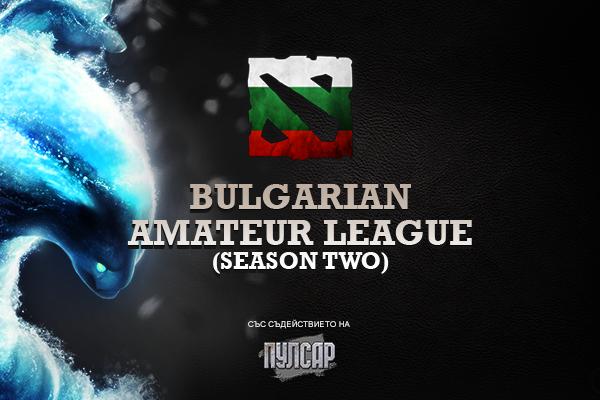 Bulgarian Amateur League Season Two