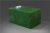 Effigy Block of Jade