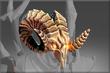 Skull of Vashundol