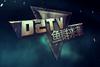 D2TV League Season 2
