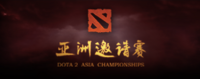 link= Asia Championships 2015