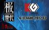 G-League 2012 (Ticket)