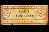 AtoD Showdown 3 (Ticket)