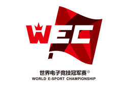 Cosmetic icon World Esports Championship.png