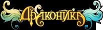 Dragonica Wiki