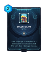 Lucent Beam.png