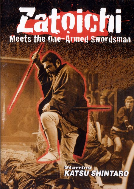 Zatoichi Meets the One-Armed Swordsman movie