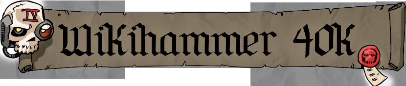 Logo_Wikihammer_40k_Warhammer_Wikipedia_Wiki.png