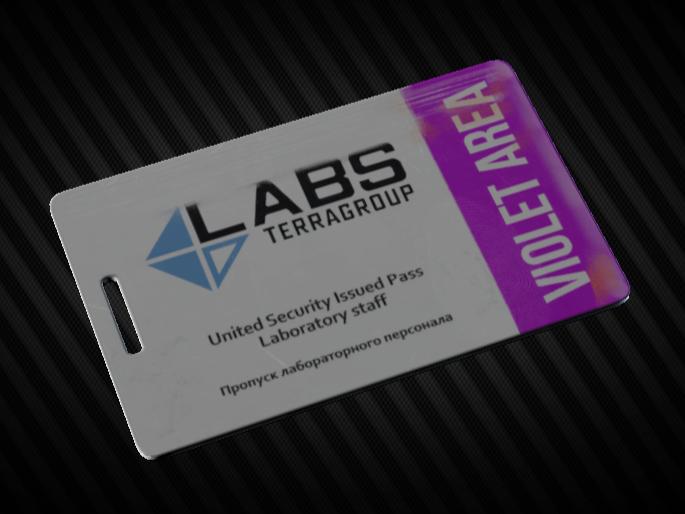 Lab Violet keycard ins.png