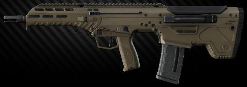 DT MDR 5.56x45 Assault Rifle.png