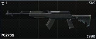SKS for GP Coin.png