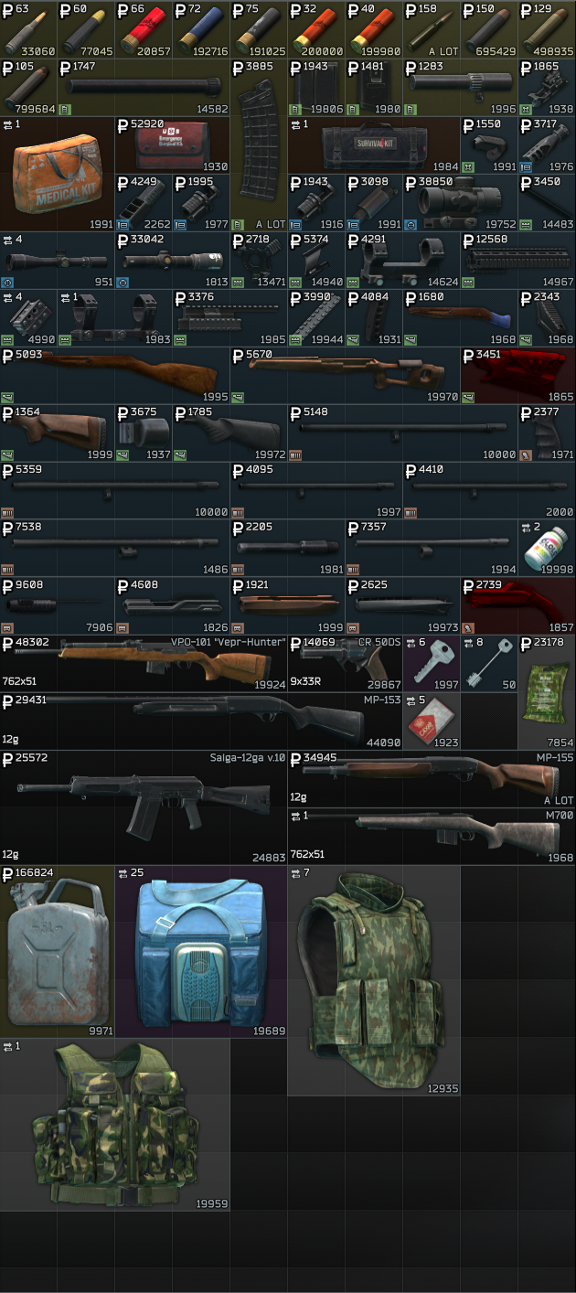 Jaeger2Stock.png
