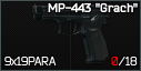 Yarygin MP-443 Grach icon.png