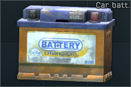 Car Battery Icon.png