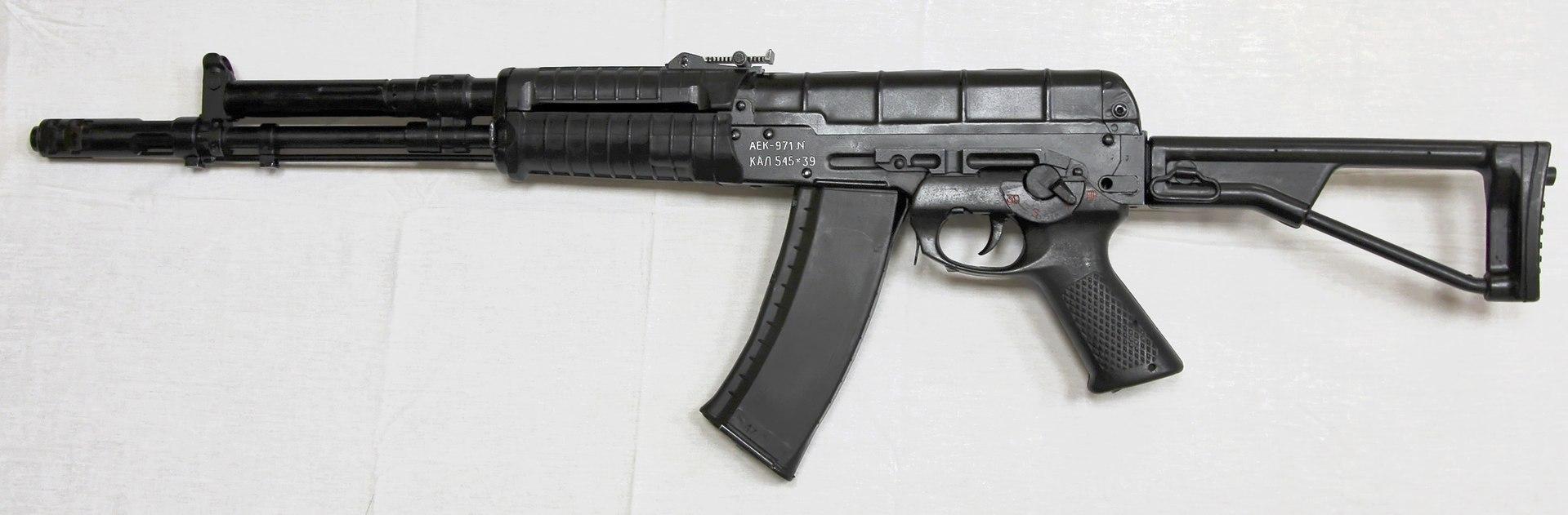 AEK-971.jpg