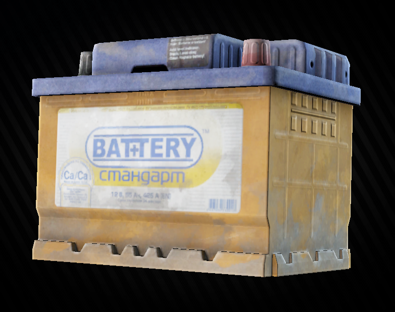 Car battery.png