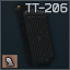 Tt-206 grips icon.png