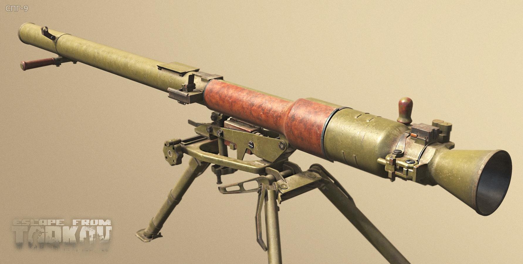SPG-9 anti tank gun .jpg