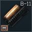 B-11hg.png