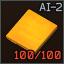 AI-2 Icon.png