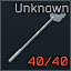 Unknown-key-Icon.png