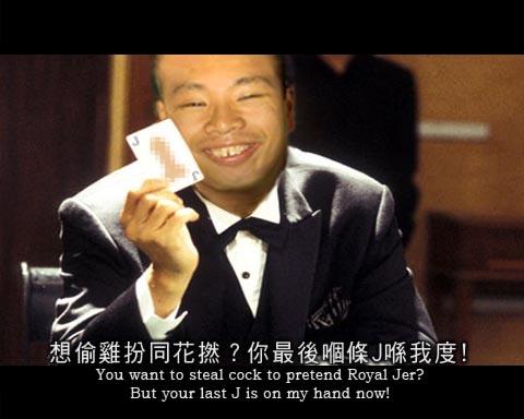 Betting3card.jpg