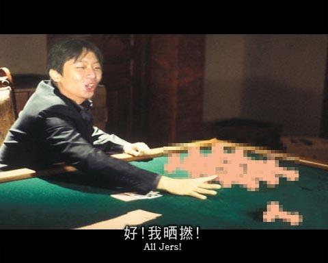Betting2showhand.jpg