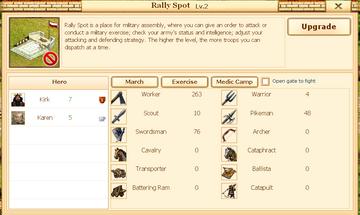 RallySpotMarch.PNG
