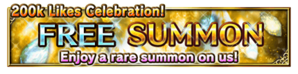 Featured Summon for 200k Likes Celebration!